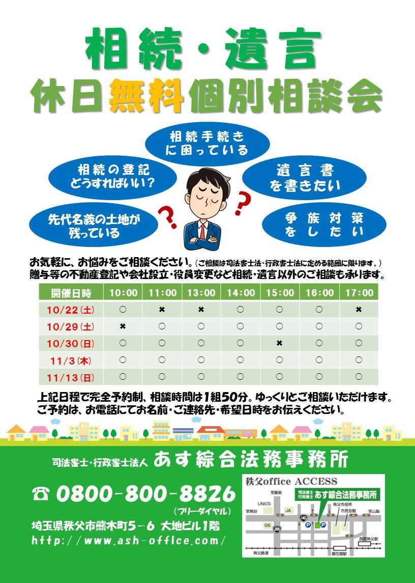 http://www.ash-office.com/staffblog/%E3%83%96%E3%83%AD%E3%82%B0%E7%94%A8.JPG