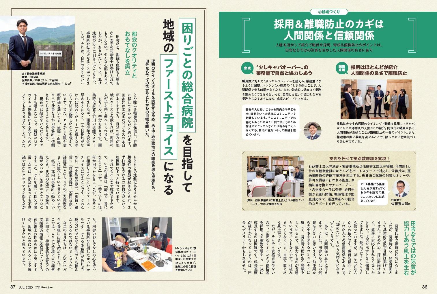 p36-37.jpg